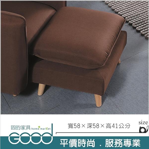 《固的家具GOOD》294-8-AM 莉莉娜咖啡輔助椅