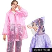 現貨雨衣雨褲雨衣套裝成人男防水全身分體戶外透明薄款單人女【全館免運】