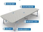 摺疊床板式床單人成人午休床辦公室午睡床簡易床硬板木板床QM 藍嵐