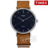 TIMEX 天美時/ TXT2P97800 / INDIGLO 美國指標生活簡約真皮手錶 深藍x卡其 41mm