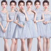 伴娘服正韓銀灰色短款姐妹團顯瘦修身畢業晚禮服連身裙女洋裝