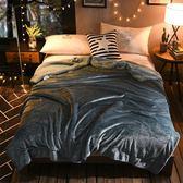 雙層加厚珊瑚絨毯子冬季羊羔絨雙人單人辦公室午睡毯法蘭絨小毛毯保暖毯