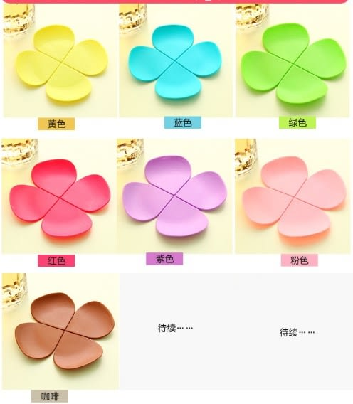 [協貿國際] 創意立體花朵形防燙矽膠杯墊防滑咖啡墊 (15個價)