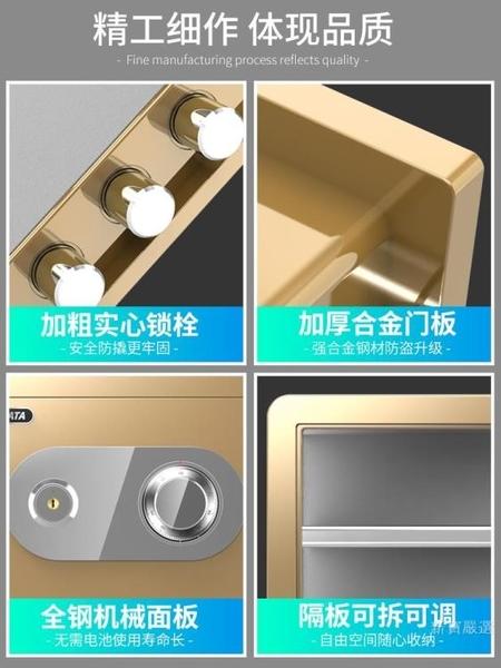 保險櫃 保險箱家用小型老式手動保險櫃25隱形帶鑰匙家用保險櫃箱入衣櫃45密碼箱【快速出貨】