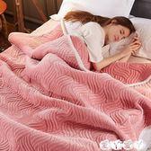 毛毯 毛毯加厚珊瑚絨毯子午睡毯單雙人蓋毯空調毯夏季沙發毯被子毛巾被 【全館9折】