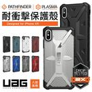 UAG iPhone XR 6.1寸 美...