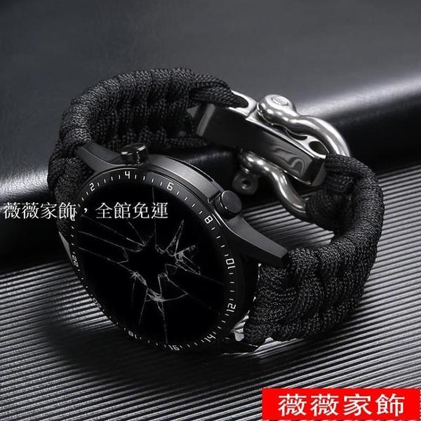 適用華為watchGT表帶編織尼龍運動表帶GT2三星gears3小米color46mm/Magic/Dream雅致款通用手表帶22mm 薇薇