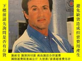 二手書博民逛書店上海電視罕見週刊 1995年7E 米雪 洪欣 楊紫瓊 吳奇隆Y2