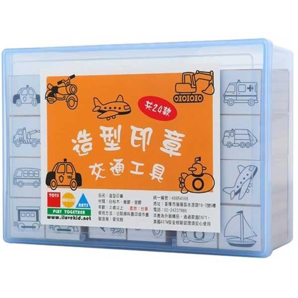 台灣 lovekids 木製造型印章/兒童印台/指印畫-海洋動物