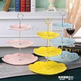 托盤歐式陶瓷三層水果盤子藍客廳創意多層蛋糕架家用糖果干果點心托盤  凱斯盾數位3c