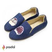 Paidal 童話學士刺蝟懶人鞋樂福鞋休閒鞋-深藍