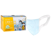 【醫康生活家】永猷立體醫用口罩50入/盒 M 藍色 (現貨供應) 大童口罩/醫療口罩