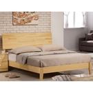 床架 床台 AT-60-6 妮可6尺雙人床 (不含床墊) 【大眾家居舘】
