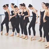 芭蕾連身服現代舞練功服舞蹈褲 瑜伽褲舞基訓舞台表演九分褲「伊衫風尚」