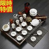 茶具組含茶壺+茶杯+茶海+茶盤-唐詩白瓷功夫品茗雅緻茶具套組68ad34【時尚巴黎】
