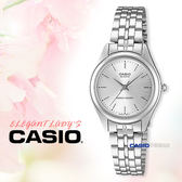CASIO 卡西歐 手錶專賣店  LTP-1129A-7A 女錶  石英錶  不鏽鋼錶帶 防水