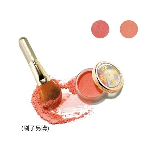 日本 only mineral 礦物腮紅(2色可選)