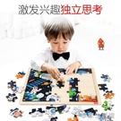 TOI 兒童玩具木質拼圖寶寶益智早教地圖3-4-5-6周歲男孩女孩禮物-享家生活館