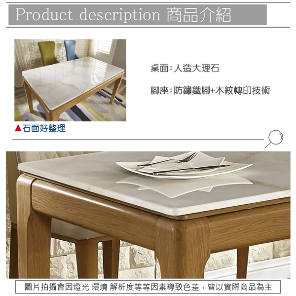 《固的家具GOOD》301-5-AN 蒂娜4.3尺石面鐵藝餐桌【雙北市含搬運組裝】