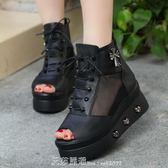 網紗涼鞋女坡跟厚底魚嘴鞋正韓潮高筒網面鬆糕高跟女鞋春 艾莎嚴選