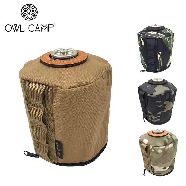 丹大戶外【OWL CAMP】高山瓦斯套(大) PTW-A 四色 收納│露營│瓦斯罐保護套