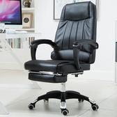 電競椅 電腦椅家用辦公椅學生皮椅職員座椅簡約主播椅子會議椅升降轉椅BL 全館八折柜惠