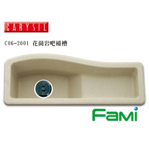 【fami】德國 CARYSIL 花崗岩水槽C06-2001