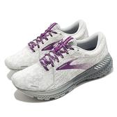 Brooks 慢跑鞋 腎上腺素 GTS 21 抽象派 女鞋 限定款 支撐 灰 紫【ACS】 1203291B134