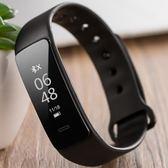 智慧手環 大顯DX300智慧運動手環記計步睡眠防水男女手錶 米蘭街頭