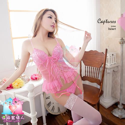 【愛愛雲端】華麗年代!四件式 薄紗馬甲組 性感睡衣 (粉) R2NA10030033