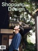 Shopping Design 8月號/2019 第129期:我的夏著定番