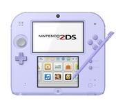 任天堂 2DS 原裝日版主機(紫色)加送保護貼