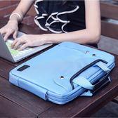【免運】筆電包蘋果筆記本電腦包13.3英寸13小米12聯想15內膽手提肩背包15.6男女14