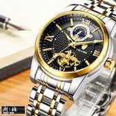 『潮段班』【SB00805D】TEVISE 805D 金屬紋錶盤 摟空陀飛輪 防水機械錶 藍寶石鏡面 精鋼實心錶帶 鋼帶