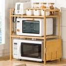 楠竹台面二層置物架 電器架 烤箱架 微波爐架 雙層置物架 桌上型收納架【Y10097】快樂生活網