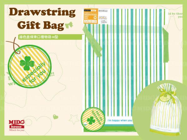 綠色直條束口禮物袋-M型《Midohouse》