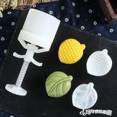 月餅模具 手壓式綠豆冰糕模具冰皮月餅模家用自制榴蓮芒果形狀流心 Cocoa