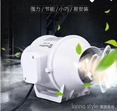 圓形管道風機100廚房油4寸抽風機衛生間換氣排氣扇強力靜音 YTL 新品全館85折
