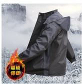 衝鋒衣男女冬季加厚加絨保暖戶外防風防水外套大碼衝鋒衣  交換禮物