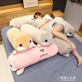 可愛倉鼠公仔毛絨玩具睡覺夾腿抱枕長條枕床上娃娃玩偶生日禮物女 東京衣秀