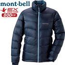 Mont-Bell 1101427_GR...