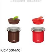 《結帳打8折》膳魔師【KJC-1000-MC】1000ml桌上迷你保溫鍋咖啡色