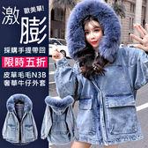 克妹Ke-Mei【AT54872】採購手提帶回奢華皮草毛毛可拆內裡厚內膽N3B牛仔長大衣