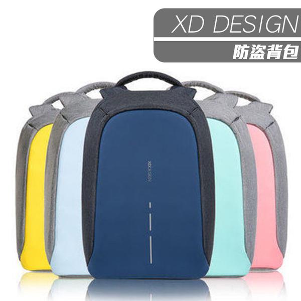 荷蘭XD Design 二代輕奢系列防盜後背包 筆記本雙肩包新款