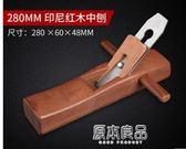 木刨印尼紅木木刨刀手刨子迷你手工刨木匠工具套裝木工工具木工刨YYJ     原本良品     原本良品