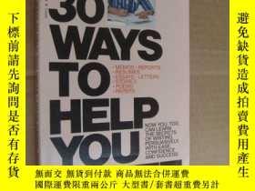二手書博民逛書店30罕見ways to help you write 《寫作30