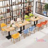 桌椅組合 奶茶店餐廳桌椅組合小吃快餐燒烤餐吧餐飲咖啡廳網紅飯店椅子創意T
