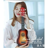 21寸木質尤克里里可彈奏練習個性小吉他 PA6709『男人範』