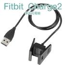 【充電線】Fitbit Charge 2 健身手環專用充電線/智慧手錶/藍芽智能手表充電線/充電器