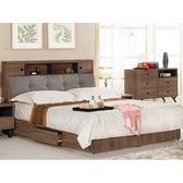 床架 MK-563-2 約克5尺被櫥式雙人床 (床頭+床底)(不含床墊) 【大眾家居舘】